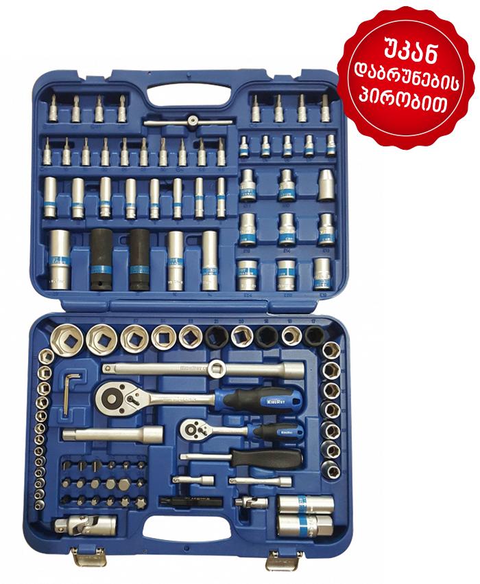 ხელსაწყოების ნაკრები  (გაძლიერებული თავაკებით) 110ც King Roy