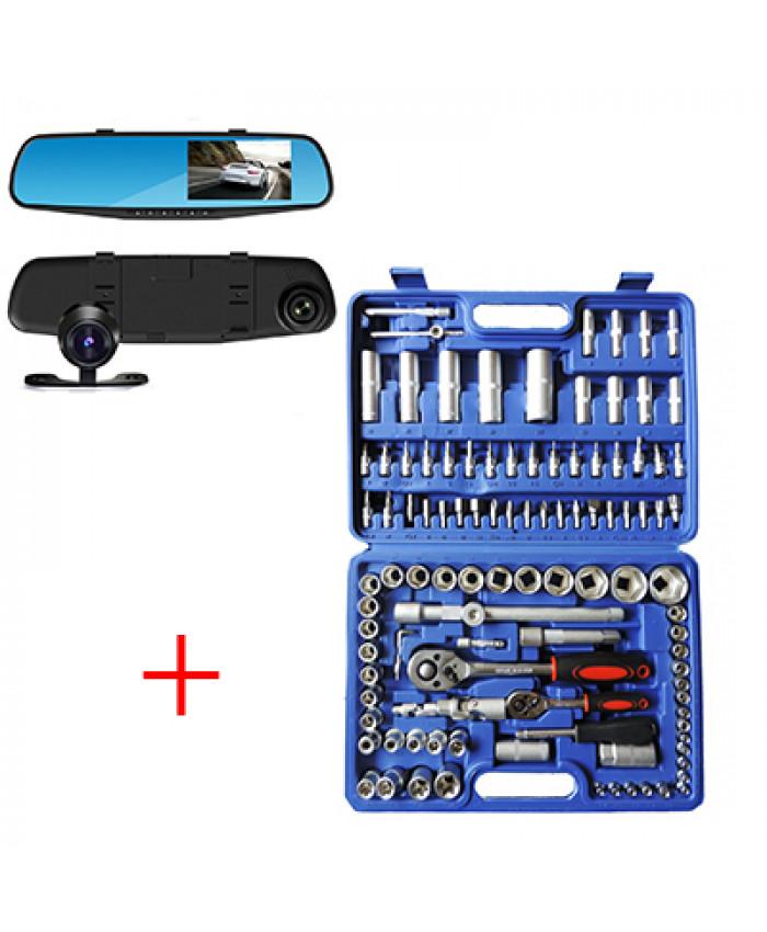 აქცია: ვიდეო რეგისტრატორი H06 (უკანა კამერით) + ხელსაწყოების ნაკრები108ც VANADIUM