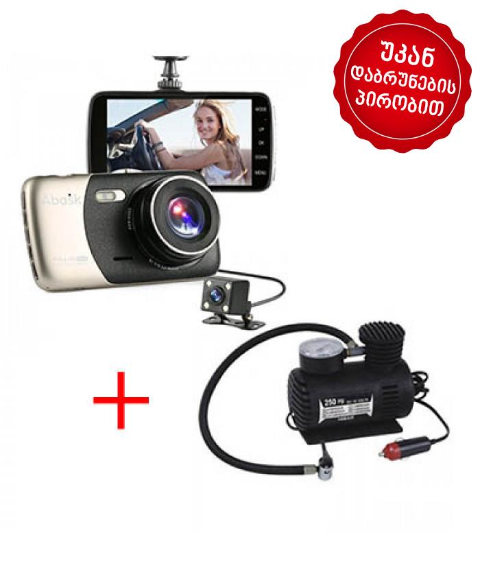 ვიდეო რეგისტრატორი X600 Full HD (უკანა კამერით) + მანქანის კომპრესორი საჩუქრად!
