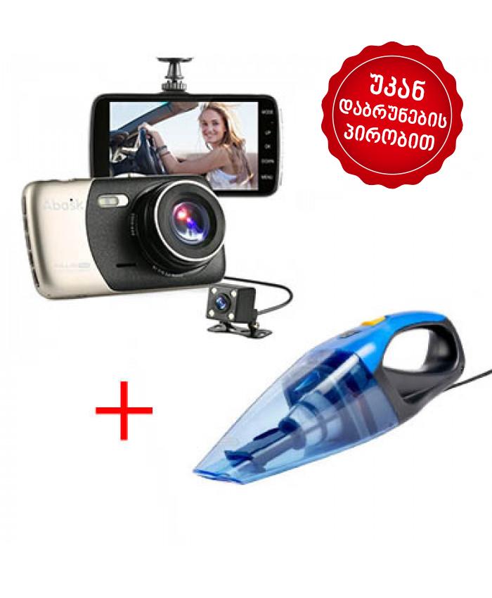 ვიდეო რეგისტრატორი X600 Full HD (უკანა კამერით) + მანქანის მტვერსასრუტი სპეც ფასად!