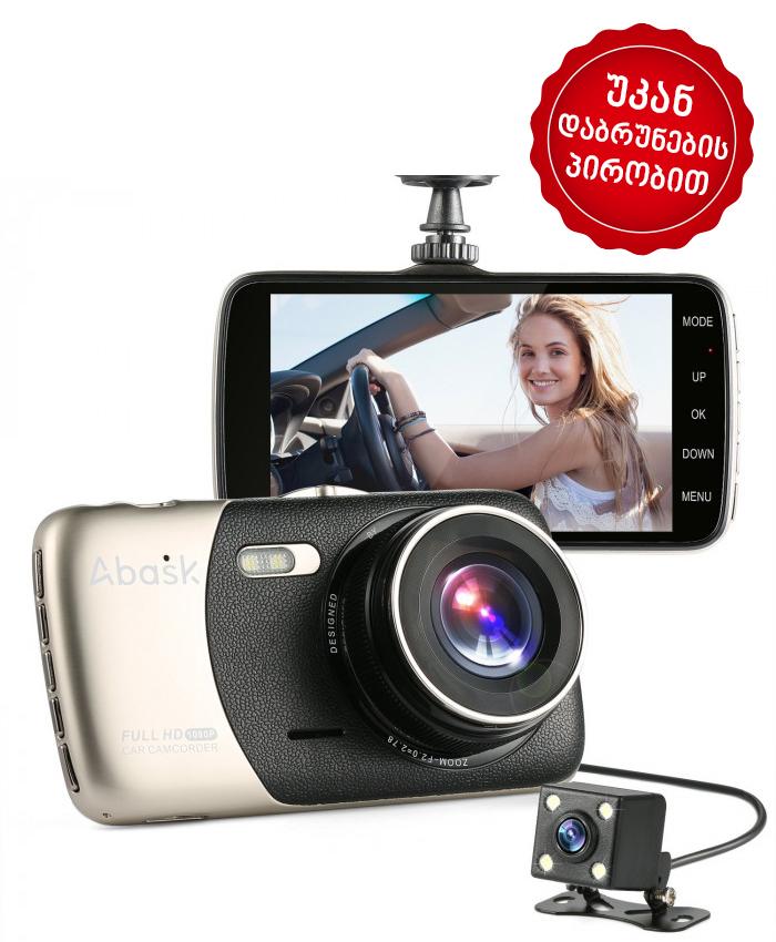 ვიდეო რეგისტრატორი X600 Full HD (უკანა ხედვის კამერით)