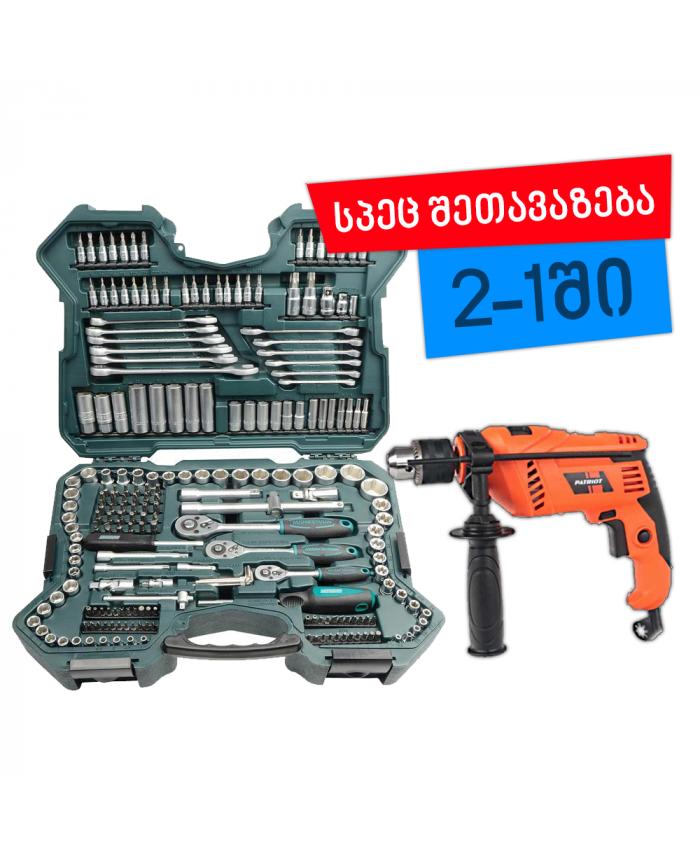 ხელსაწყოების ნაკრები 215ც Manesmann + ელექტრო ბურღი საჩუქრად!